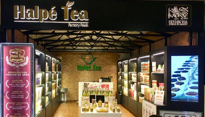 halpe tea store